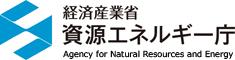 自然エネルギー庁